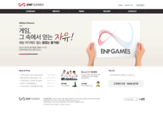 enpgames.co.kr screenshot