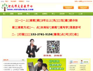 enrakenya.com screenshot