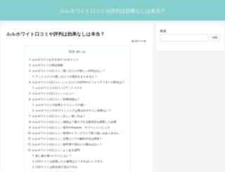 enritimes.com screenshot