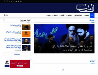ensafnews.com screenshot
