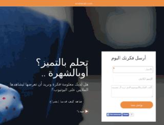 ensherah.com screenshot