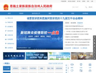 enshi.gov.cn screenshot