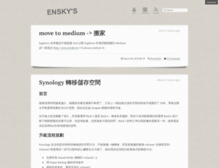 ensky.logdown.com screenshot
