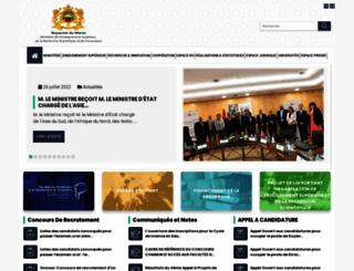 enssup.gov.ma screenshot