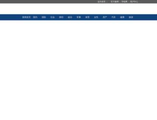 ent.12584.cn screenshot