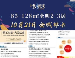 ent.jwb.com.cn screenshot