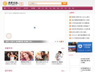 ent.mytv365.com screenshot