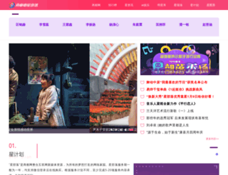 ent.shangdu.com screenshot