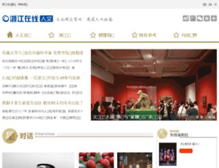 ent.zjol.com.cn screenshot