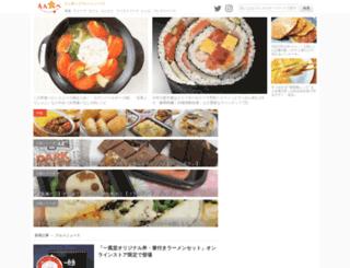 entabe.jp screenshot