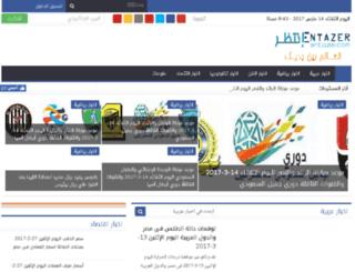 entazer.com screenshot