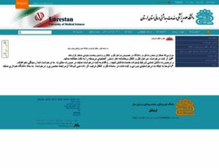 enteghal.lums.ac.ir screenshot