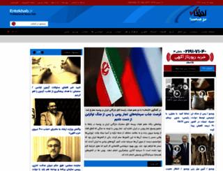 entekhab.ir screenshot