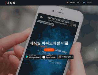 enter-tech.com screenshot