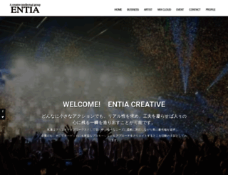 entia-creative.com screenshot