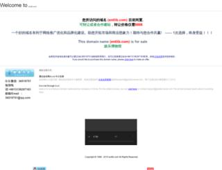 entlib.com screenshot