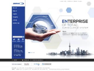 entoss.co.kr screenshot