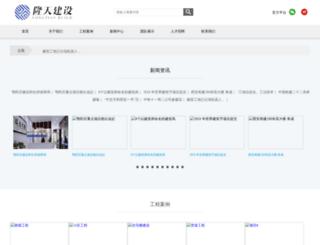 entracellpharmacy.com screenshot