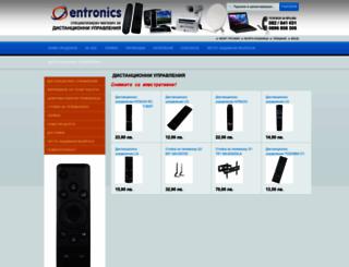 entronics-bg.com screenshot