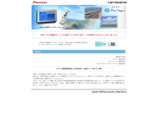 entry.air-agent.jp screenshot