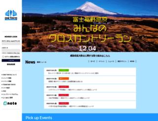 entry.onetokyo.org screenshot