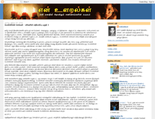 enularalkal.blogspot.com screenshot