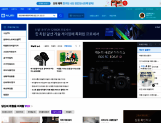 enuri.com screenshot