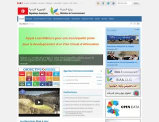 environnement.gov.tn screenshot