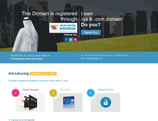 envisionmedia.com.qa screenshot