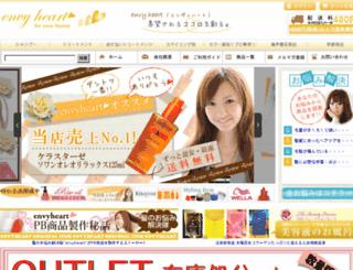 envyheart.com screenshot