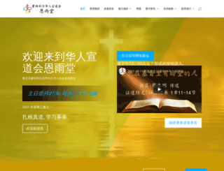 enyualliance.org screenshot