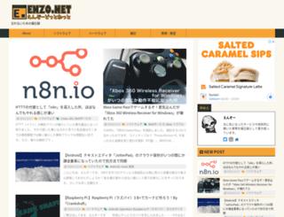enz0.net screenshot