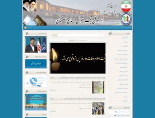 eocr.ir screenshot