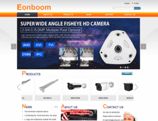 eonboom.com screenshot