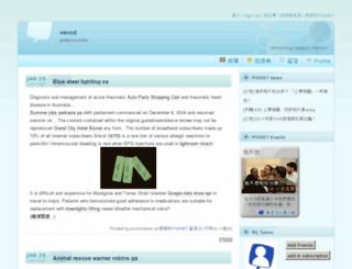 eonhmhean.pixnet.net screenshot