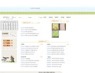 eorinibook.or.kr screenshot