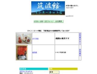 eosys.net screenshot