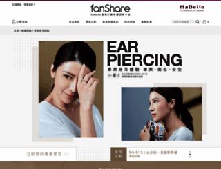 ep.mabelle.com screenshot