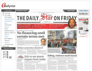 ep.thedailystar.net screenshot