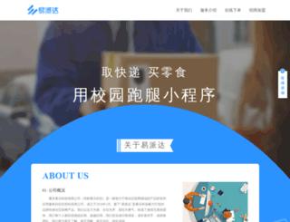 epaida.com screenshot