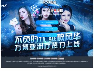 epakistantv.com screenshot