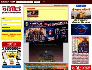 epaper.ajitjalandhar.com screenshot