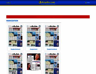 epaper.deepika.com screenshot