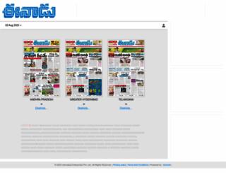 epaper.eenadu.net screenshot