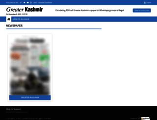 epaper.greaterkashmir.com screenshot