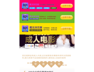epaper.langya.cn screenshot
