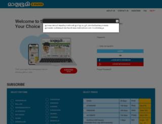epaper.mathrubhumi.com screenshot