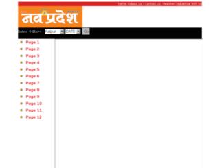 epaper.navpradesh.com screenshot