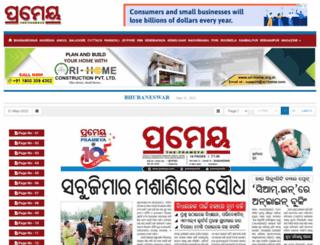 epaper.prameyanews.com screenshot