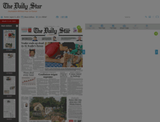 epaper.thedailystar.net screenshot